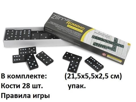 Домино ZIL0501-031