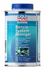 25011 LiquiMoly  Очист.д/бенз.топл.сист.водн.техн.  Marine Fuel-System-Cleaner   (0,5л)