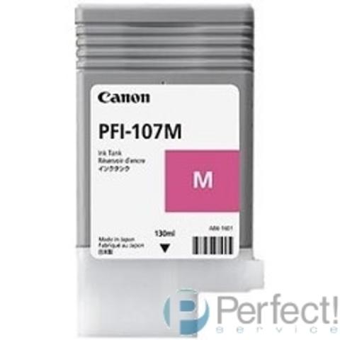 Canon PFI-107M 6707B001 Картридж для  iPF680/685/770/780/785, Пурпурный, 130ml (GJ)