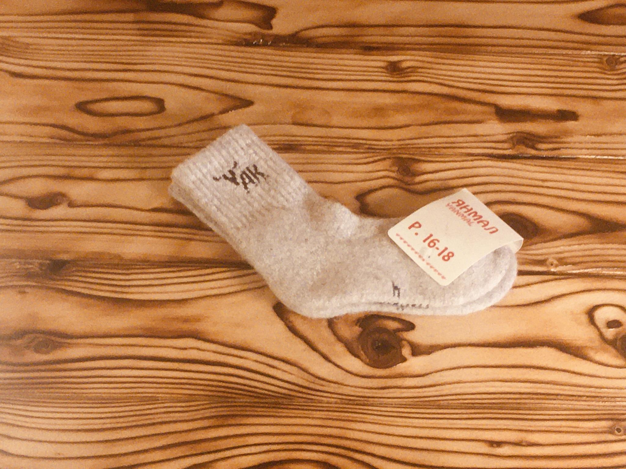 Носки детские из шерсти яка (серые) р.4 фото1