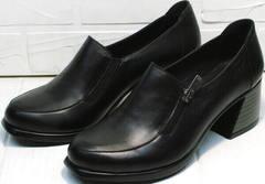 Красивые женские туфли на среднем каблуке осень весна H&G BEM 107 03L-Black.