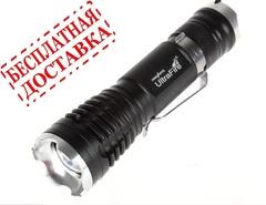 Светодиодный фонарь UltraFire B5 Cree XM-L U2 1600 люмен (комплект №8)