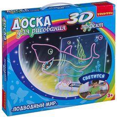 Доска для рисования 3D Подводный мир