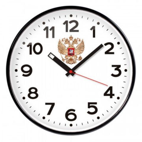 Часы настенные Troyka модель77, диаметр 305 мм,  пластик 77770732
