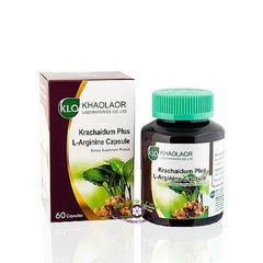 Витамины для мужчин Кра Чай Дам (Kra Chai Dam) с L - аргинином для лечения простатита и повышения потенции