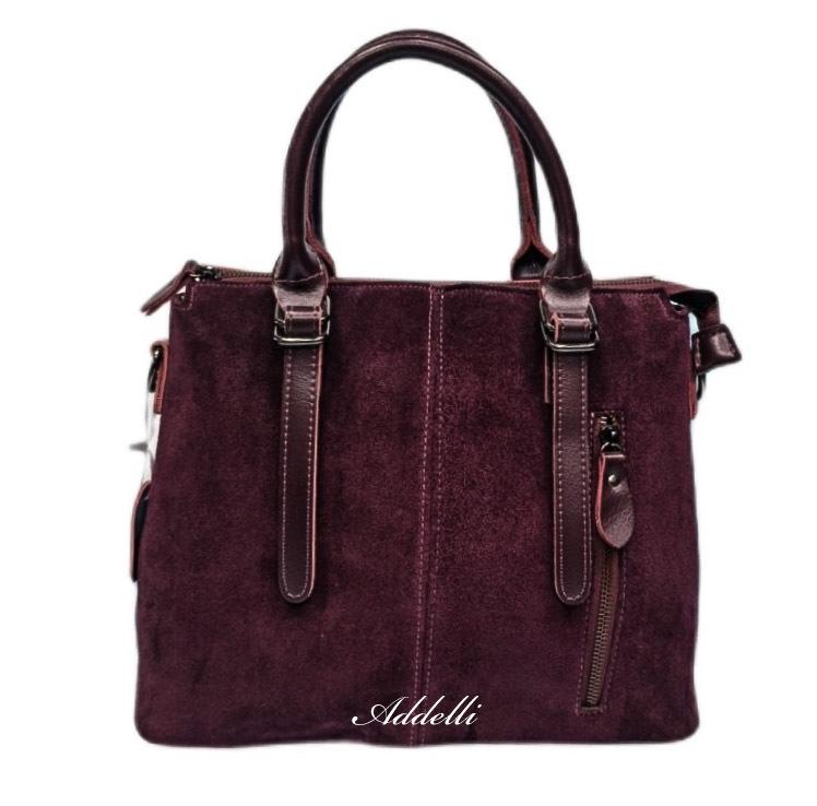 Женская сумка 5045