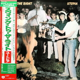 Utopia / Swing To The Right (LP)