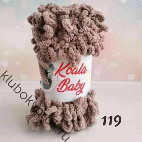 HIMALAYA KOALA BABY 119, Шоколад