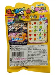Жевательная резинка Marukawa Колдунья меняющая вкус (мускат, клубника, апельсин, йогурт) 47 гр
