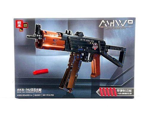 QL0451 оружее АКS-74U 881 дет Конструктор