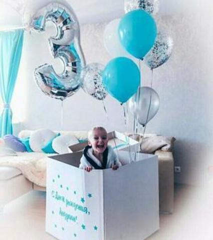 коробка сюрприз на 3 года с днем рождения Андрюша