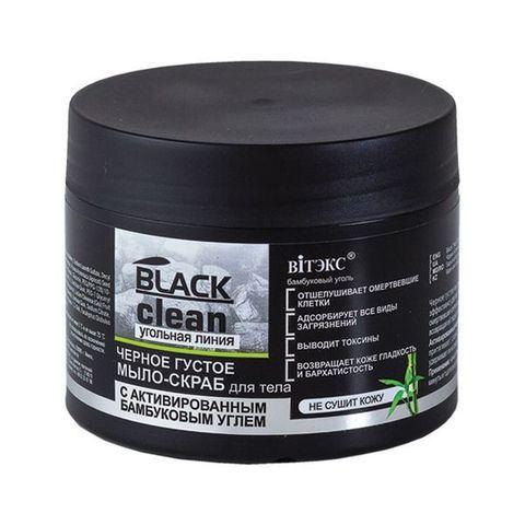Витекс BLACK CLEAN Мыло-скраб для тела черное густое 300мл