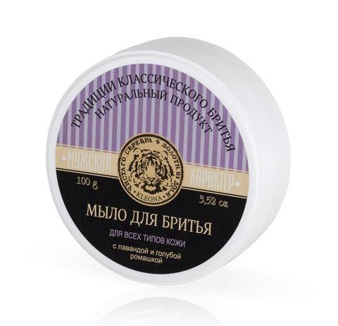Высокопенное мыло для классического бритья с лавандой и голубой ромашкой