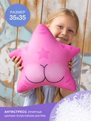 Подушка декоративная Gekoko «Звездун» 3