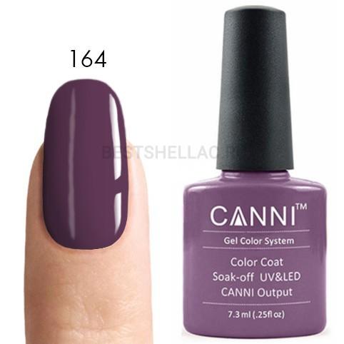 Canni Canni, Гель-лак № 164, 7,3 мл 164.jpg
