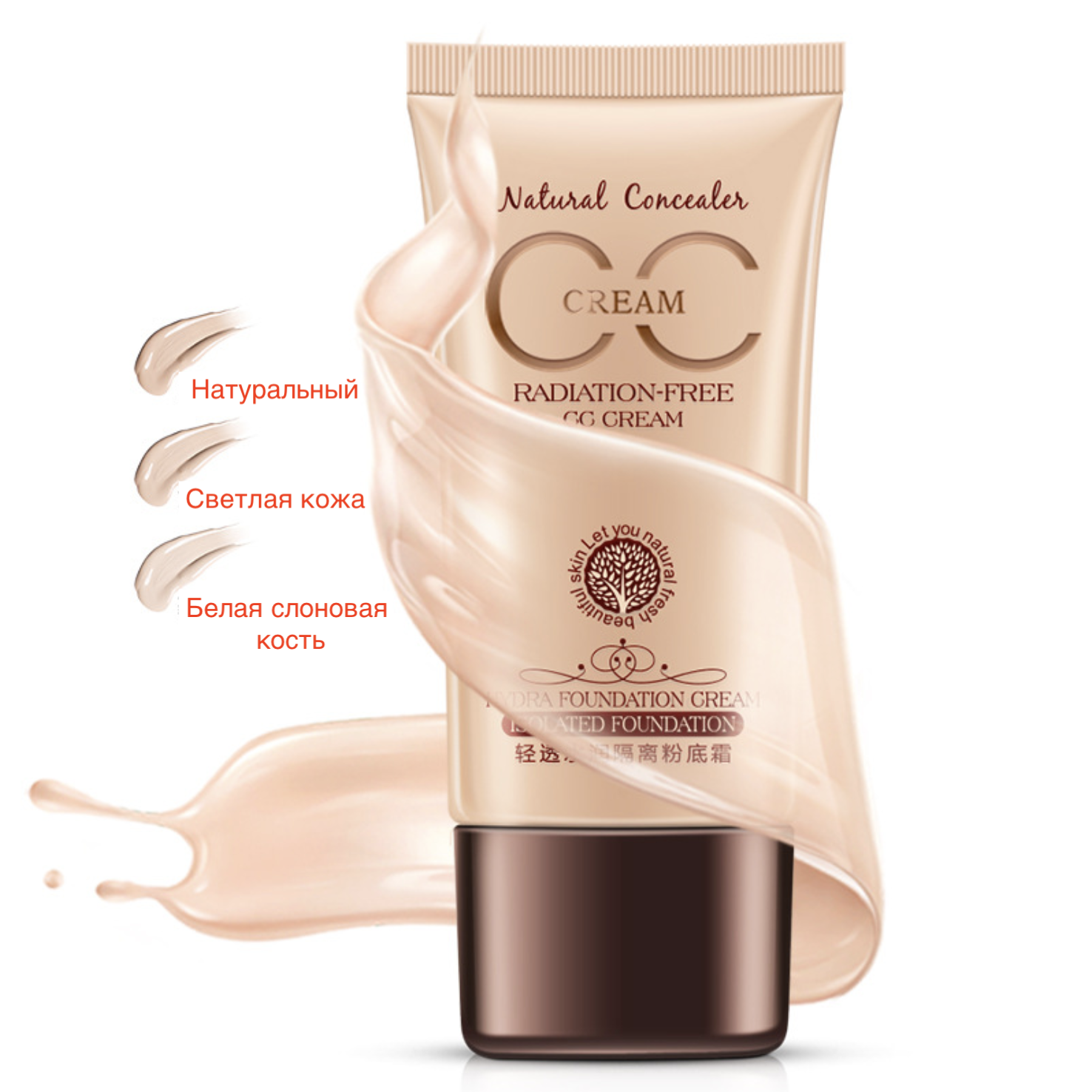 CC крем Isolation Foundation Cream (слоновая кость), 40гр.