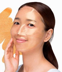 Отзывы Petitfee Gold Hydrogel Mask