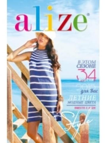 Журнал ALIZE № Весна-лето - 34 модели