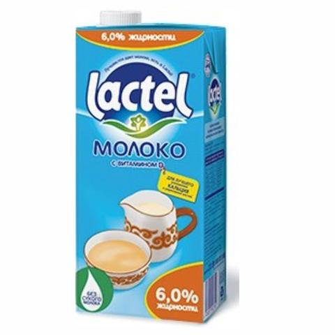 Молоко LACTEL Витамин D 6% 1000 гр т/п Food Master КАЗАХСТАН