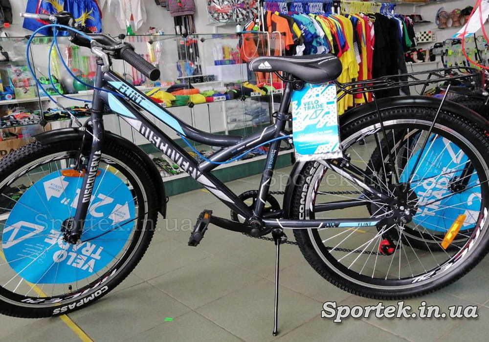 Черно-сине-серый велосипед Discovery Flint MC с колесами 24 дюйма