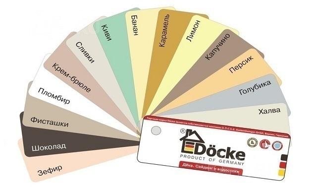 Сайдинг Docke D4,5D