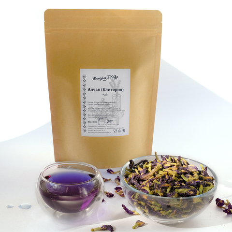 Тайский чай Анчан