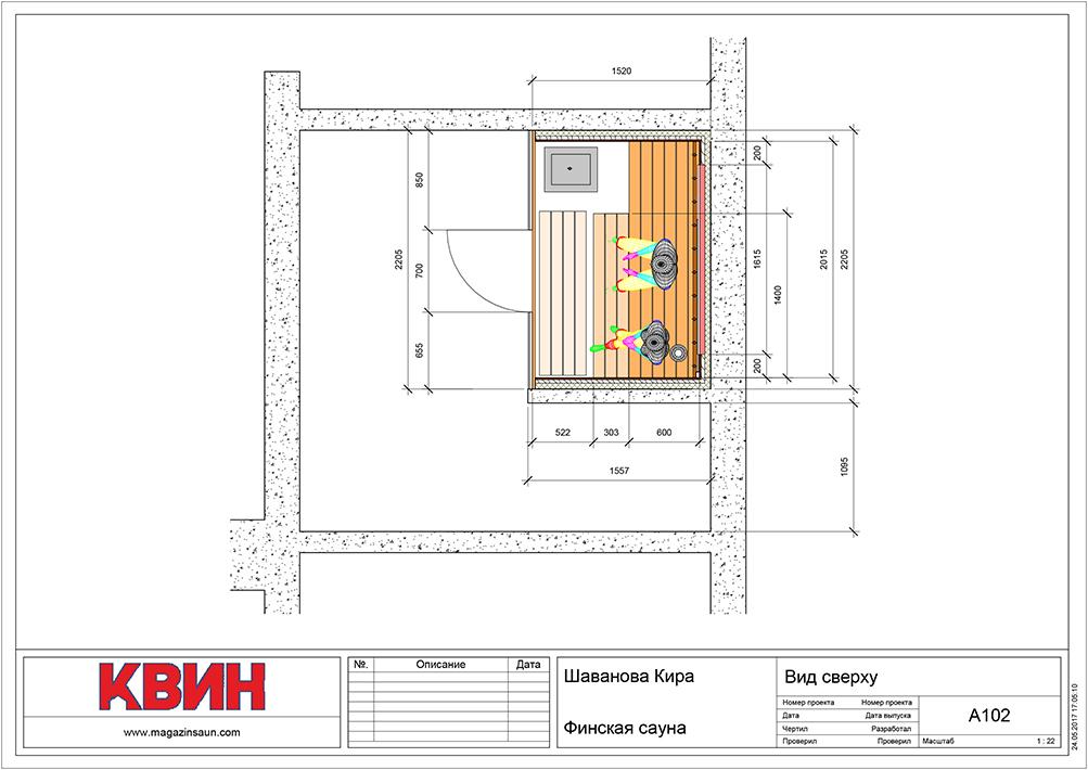 Проект сауна 2,55х2,2 материал: липа, абаш, вставки кед, фото 2