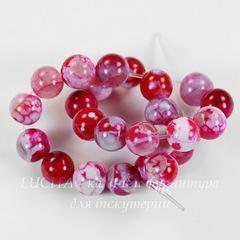 Бусина Агат (тониров), шарик, цвет - розово-красный, 8 мм, нить