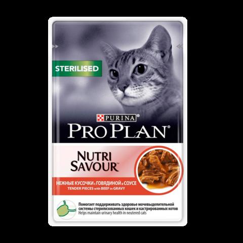 Purina Pro Plan Sterilised Консервы для стерилизованных кошек и кастрированных котов с Говядиной в соусе (Пауч)