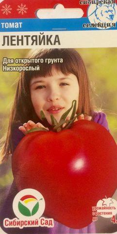 Семена Томат Лентяйка, ОГ