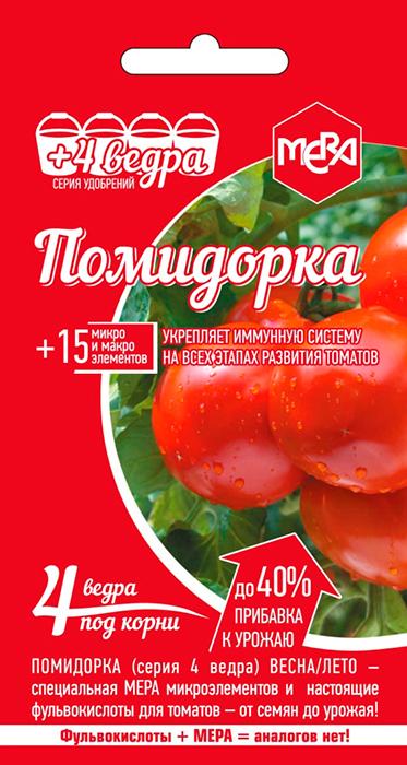 Удобрения Удобрение универсальное для томатов МЕРА «ПОМИДОРКА», 5 г/50 л pomidorka_muzsemcv-03-03-ru1-549x1030.jpg