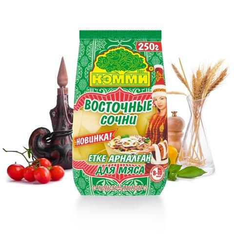 Лапша КЭММИ Восточные сочни д/мяса 250 г КАЗАХСТАН