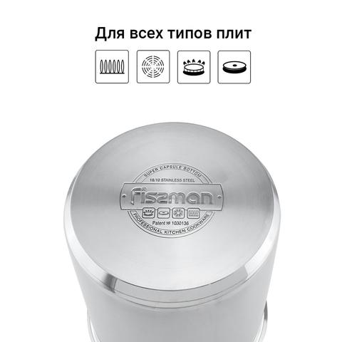 5099 FISSMAN Кастрюля 16 см / 3,5 л со вставкой сеткой,  купить