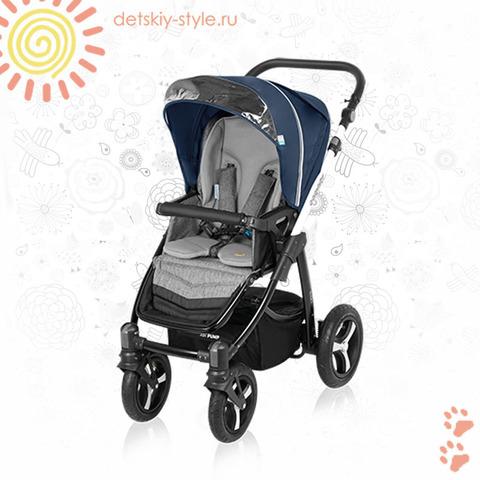 """Коляска Baby Design """"Husky"""" 2в1 (Беби Дизайн)"""