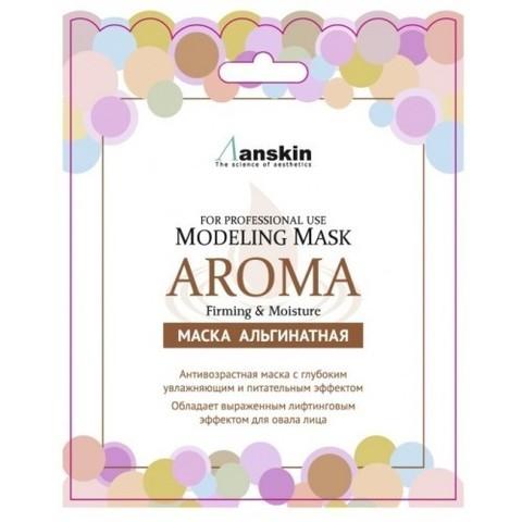 Aroma Modeling Mask / Refill
