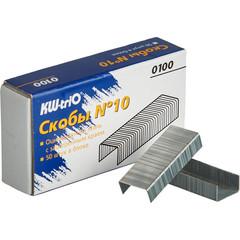 Скобы для степлера №10 KW-Trio оцинкованные (1000 штук в упаковке)
