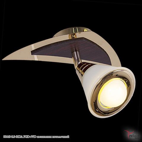 00640-0.3-01DA FGD+WD светильник потолочный