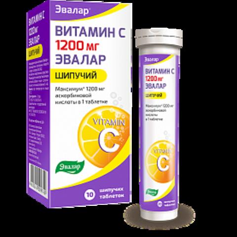 Витамин С 1200 мг №10