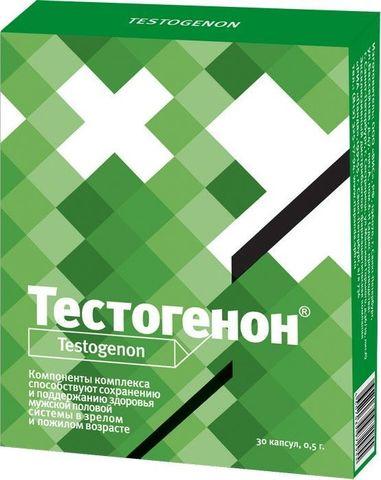БАД для мужчин  Тестогенон  - 30 капсул (0,5 гр.)