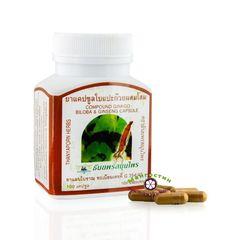 Капсулы для сосудов Гинкго Билоба и Женьшень/Compaund Ginkgo Biloba & Ginseng Capsule Thanyaporn Herbs