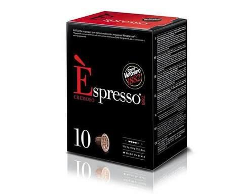 Caffe Vergnano 1882 Espresso Cremoso