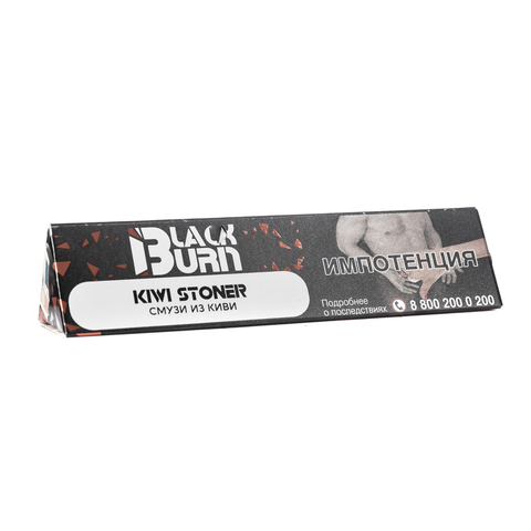 Табак Burn Black KiwiStoner (Киви Смузи) 25 г