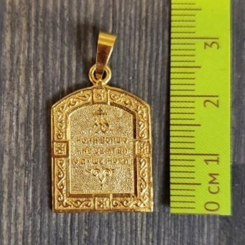 Нательная именная икона святой Даниил с позолотой