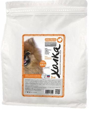 Полнорационный корм «Холка» Индейка и рис для взрослых собак мелких пород, 3кг.