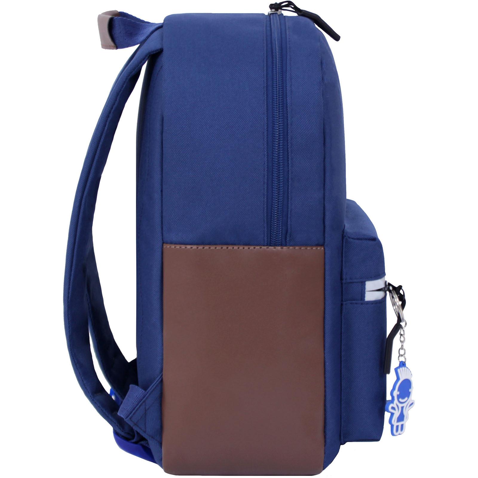 Рюкзак Bagland Frost 13 л. синий (00540663) фото 2