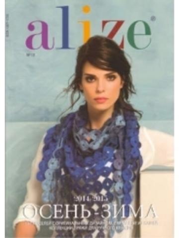 Журнал ALIZE № 18 (Осень-зима) - 131 модель