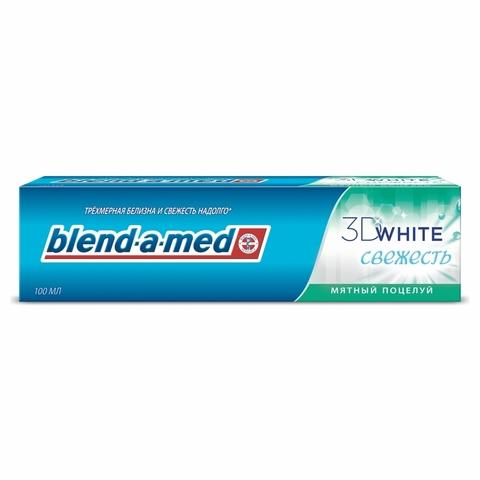 Зубная паста BLEND-A-MED 3D White Мятный поцелуй/Арктическая свежесть 100 мл