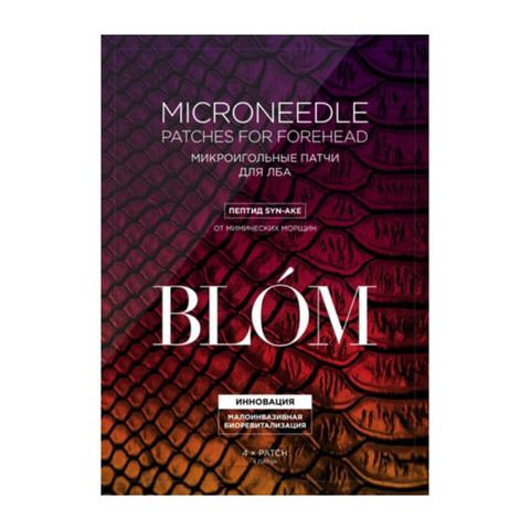 BLOM | Микроигольные с пептидом SYN-AKE от мимических морщин на лбу  / 4 шт