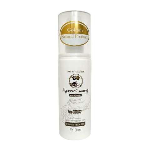 Дезодорант-антиперспирант для мужчин натуральный с кедром «Мужской каприз» (Пк)