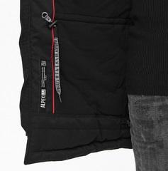 Куртка КД1165 (C°): 0°- -30°